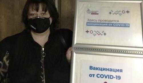 «Не хочу болеть!»: жительница нашего района рассказала, почему сделала прививку от коронавируса