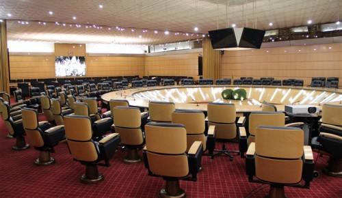 В Москве обсудят способы повышения эффективности бюджетных расходов
