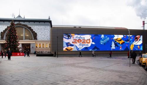 В павильоне МЦД пройдет детский мастер-класс Московского планетария