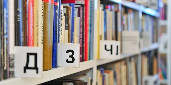 Библиотеки нашего района решили увеличить количество добрых дел