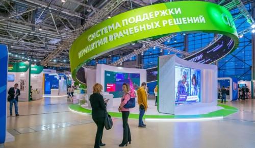 Москва активно внедряет лучшие практики в сфере здравоохранения
