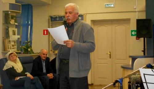 Праздник поэзии и народного творчества прошёл в библиотеке №182