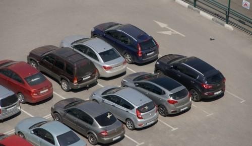 Штрафы за парковку в Москве проверят из-за Росреестра