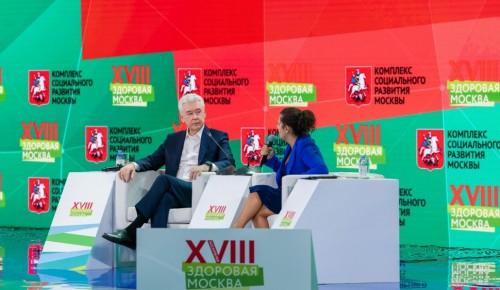 Собянин: Продолжительность жизни в Москве выросла на пять лет