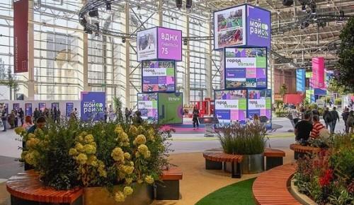 Выставка дизайн-решений для мегаполиса «Город: детали» пройдёт на ВДНХ