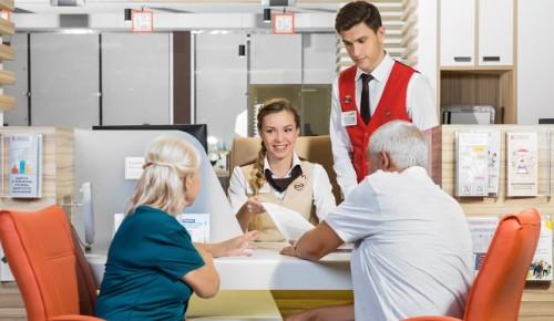 Столичные МФЦ начали принимать заявления на соцобслуживание на дому