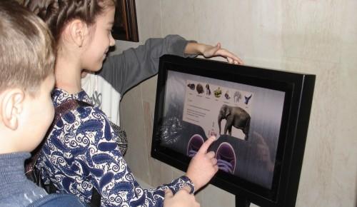 Гостями Дарвиновского музея стали ребята из Котловки