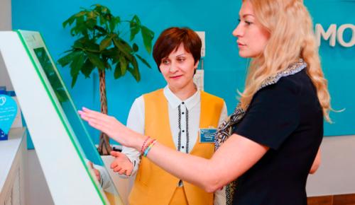В Москве пациентам открыли доступ к медкартам