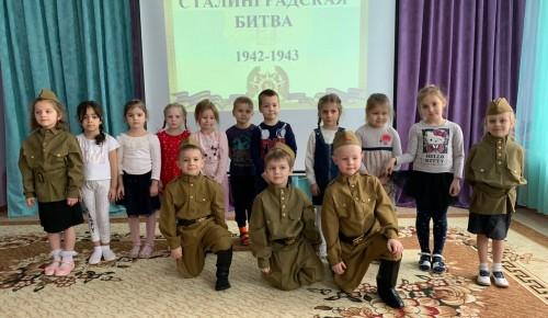 Беседа о Сталинградской битве прошла в школе №626