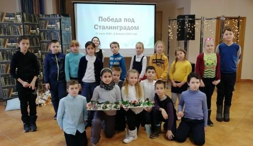 Сталинградской битве посвятила встречу с читателями библиотека №185