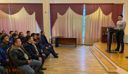 Котловский «Жилищник» провёл встречу со своими иностранными работниками