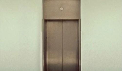 Жители дома на Нагорной узнали, когда у них заменят лифт