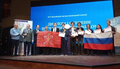 Юный техник из Московского дворца пионеров будет представлять Россию на Всемирном смотре-конкурсе