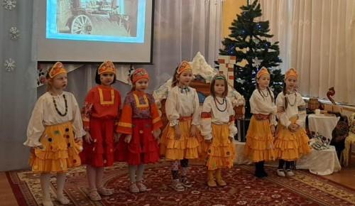 Зимний фольклорный праздник прошёл в Котловке