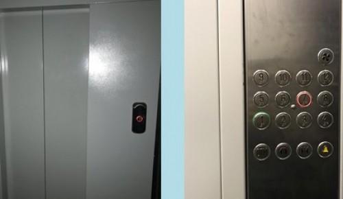 В доме на Нагорной продолжают обновлять лифтовое оборудование