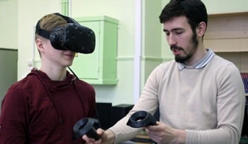 «Юго-Запад» провёл мастер-класс, посвящённый техническому творчеству и виртуальному миру