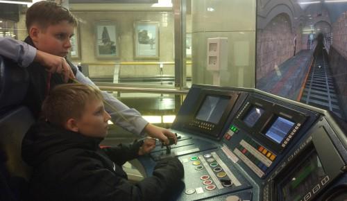 Центр профориентации Московского метрополитена посетили школьники Котловки