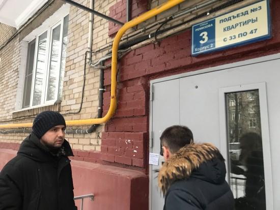 Глава управы дал две недели на ликвидацию недочётов в доме на улице Ремизова