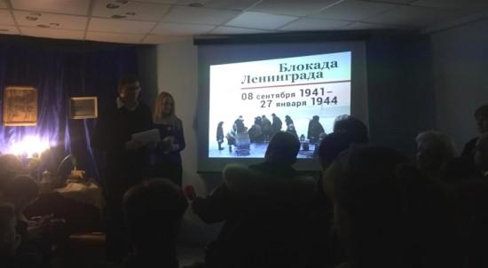 В «Юго-Западе» прошла акция памяти, посвящённая подвигу блокадного Ленинграда