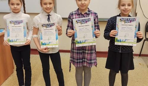 Ученикам школы №626 вручили дипломы и грамоты