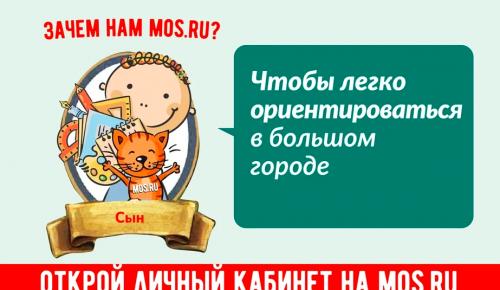 На сайте mos.ru родители новорождённых смогут подать заявку на участие в проекте «Наше дерево»