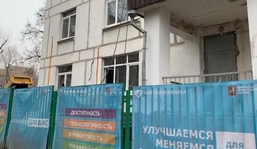 Ремонт филиала поликлиники №22 планируют завершить в будущем году