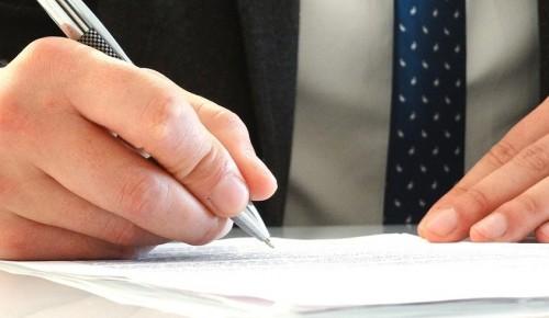 Собянин предоставил предпринимателям беспроцентную отсрочку на 3,6 млрд рублей