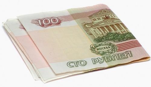 Сбербанком был выдан первый беспроцентный кредит на выплату зарплаты