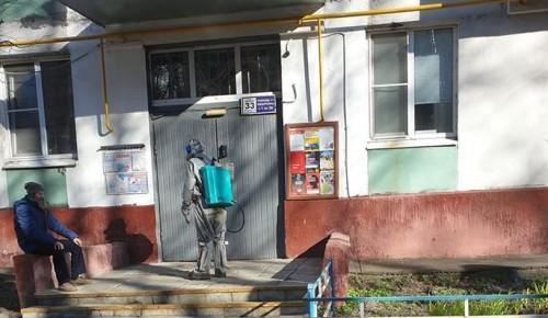 На улице Нагорная продолжается дезинфекция домов