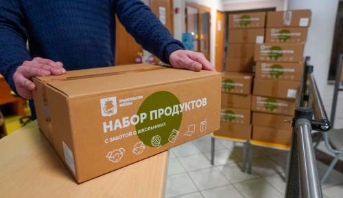 Собянин опубликовал список введённых из-за пандемии мер соцподдержки