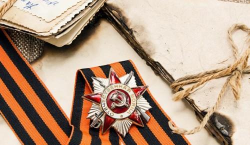 Котловчан приглашают на виртуальную выставку «Вспомним всех поимённо»