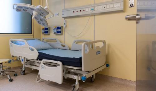 Собянин открыл коронавирусный стационар в Госпитале ветеранов войн №3
