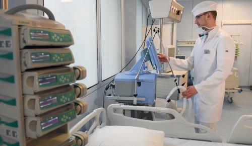 Собянин открыл коронавирусный стационар в ГКБ №24