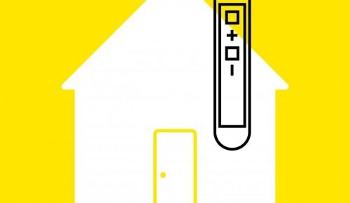 Медики проводят забор анализов на дому
