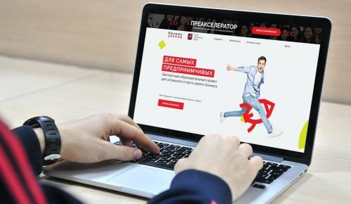 Образовательный проект «Бизнес-уик-энд» продолжит работу онлайн
