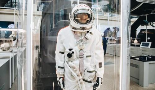 Онлайн-программа ВДНХ к Дню космонавтики собрала около 2 млн человек