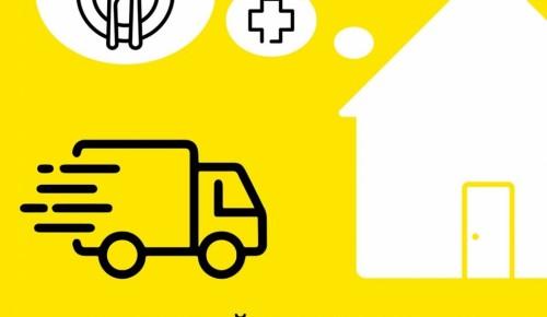 Москвичей призвали оформлять необходимые товары онлайн с доставкой на дом