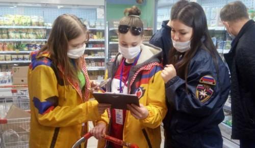 Волонтёрами акции «Мы вместе» стали более 12 тыс москвичей
