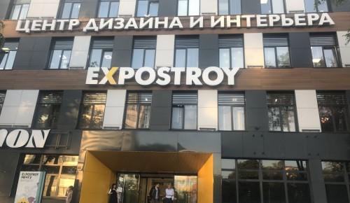Центр «Экспострой» временно перешёл к вебинарной системе работы