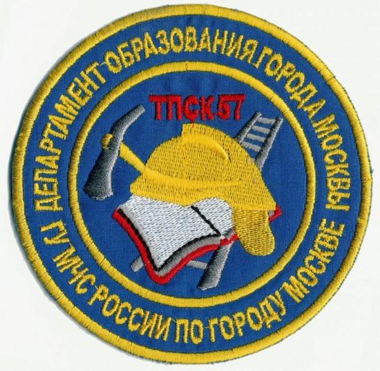 «Гимн самоизоляции» сложили в колледже имени В. М. Максимчука