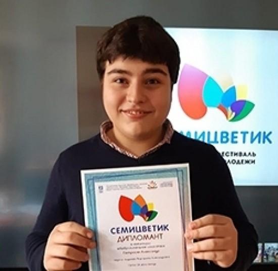 Учащиеся котловского подразделения «Юго-Запада» получили награды фестиваля «Ступени Олимпа»