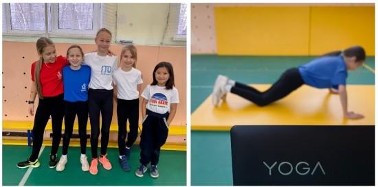 В образовательном комплексе девочки соревнуются в командном онлайн-турнире по физподготовке