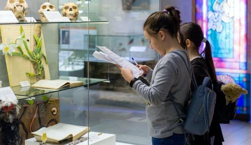 Жители ЮЗАО могут поучаствовать в увлекательном квесте в Дарвиновском музее