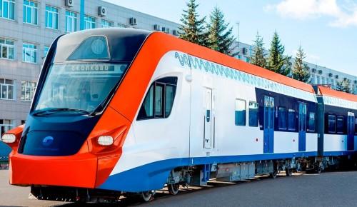 В парки Москвы и Подмосковья на МЦД: куда можно поехать на новогодние праздники