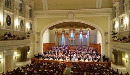 Хоровая капелла МГПУ приняла участие в грандиозном концерте