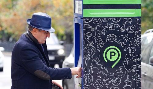 В праздники в 2020 году горожане смогут оставлять машины на городской парковке, не оплачивая место