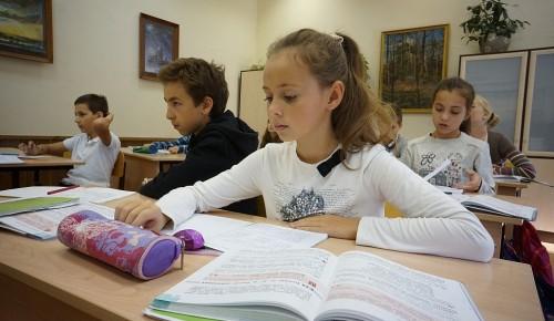 25 января в школе №117 пройдет День открытых дверей