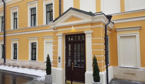 Собянин осмотрел итоги реставрации здания московской межевой канцелярии