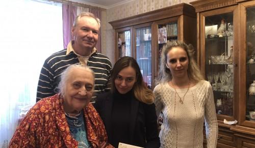Ветеран труда Мария Рябова отпраздновала 95-летний юбилей