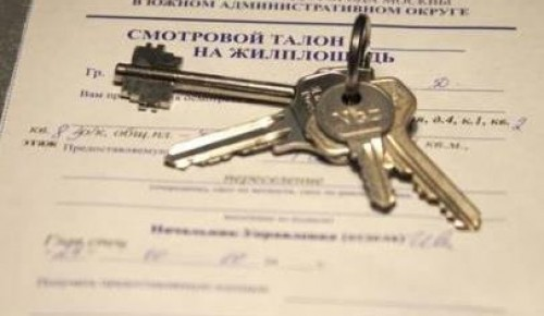 Информация для жителей сносимых домов Обручевского района